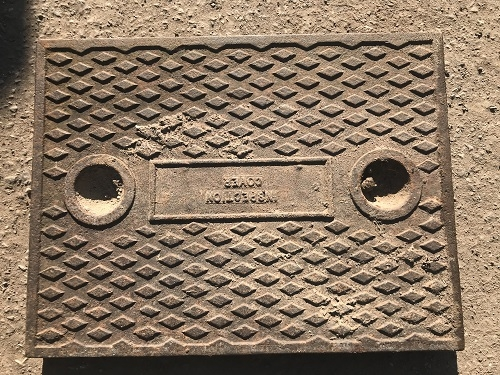 Salvaged Cast Iron Manhole/Inspection Cover 643 x 490